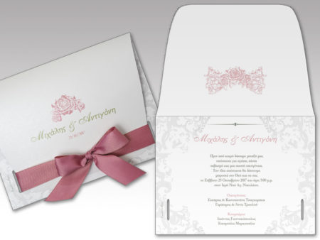 White of Berlin IW089 invitation Einladung wedding Hochzeit πρόσκληση γάμο