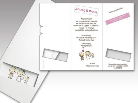 White of Berlin IW090 invitation Einladung wedding Hochzeit πρόσκληση γάμο