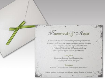 White of Berlin IW094 invitation Einladung wedding Hochzeit πρόσκληση γάμο
