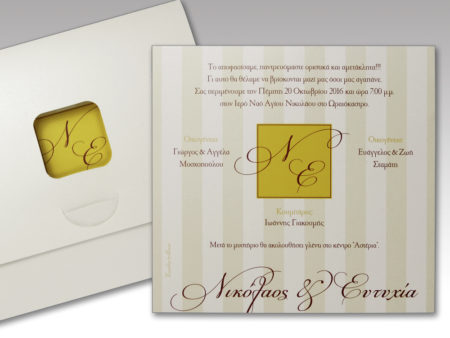 White of Berlin IW102 invitation Einladung wedding Hochzeit πρόσκληση γάμο