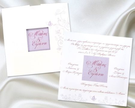 White of Berlin IW103 invitation Einladung wedding Hochzeit πρόσκληση γάμο
