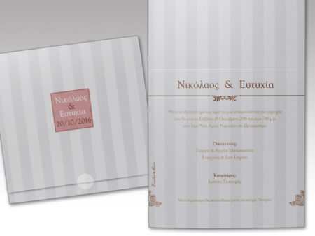White of Berlin IW108 invitation Einladung wedding Hochzeit πρόσκληση γάμο