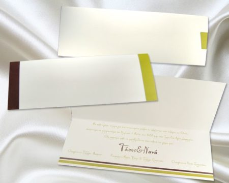 White of Berlin IW112 invitation Einladung wedding Hochzeit πρόσκληση γάμο