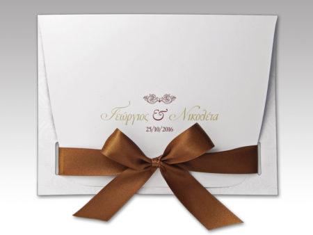 White of Berlin IW113 invitation Einladung wedding Hochzeit πρόσκληση γάμο