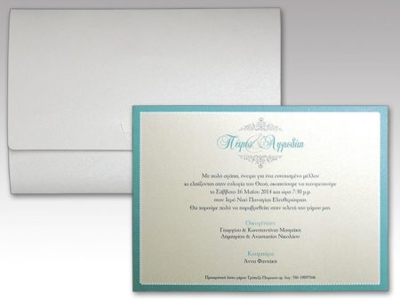 White of Berlin IW114 invitation Einladung wedding Hochzeit πρόσκληση γάμο