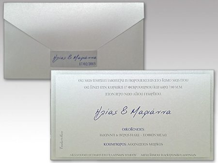 White of Berlin IW115 invitation Einladung wedding Hochzeit πρόσκληση γάμο