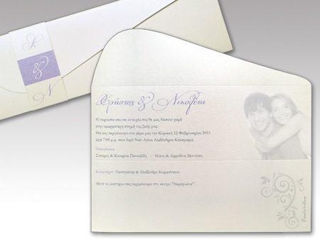 White of Berlin IW116 invitation Einladung wedding Hochzeit πρόσκληση γάμο
