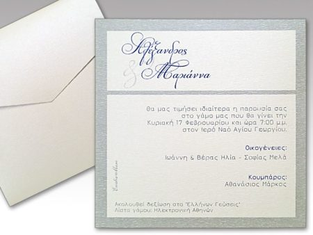 White of Berlin IW118 invitation Einladung wedding Hochzeit πρόσκληση γάμο