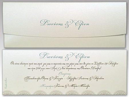 White of Berlin IW120 invitation Einladung wedding Hochzeit πρόσκληση γάμο