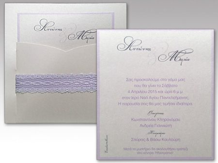 White of Berlin IW122 invitation Einladung wedding Hochzeit πρόσκληση γάμο