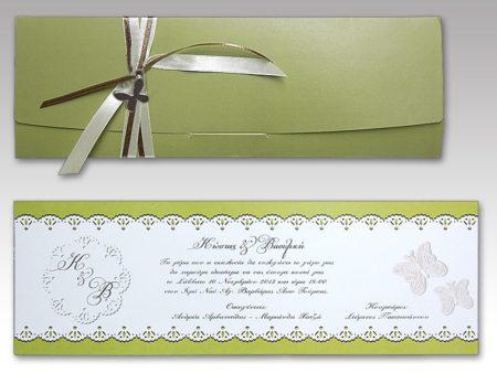 White of Berlin IW124 invitation Einladung wedding Hochzeit πρόσκληση γάμο
