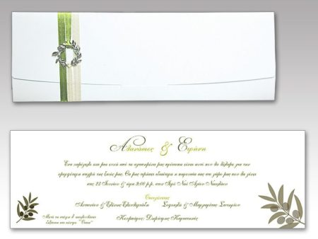 White of Berlin IW127 invitation Einladung wedding Hochzeit πρόσκληση γάμο