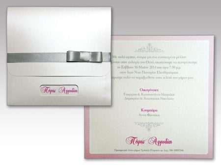 White of Berlin IW128 invitation Einladung wedding Hochzeit πρόσκληση γάμο