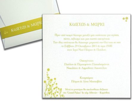 White of Berlin IW131 invitation Einladung wedding Hochzeit πρόσκληση γάμο