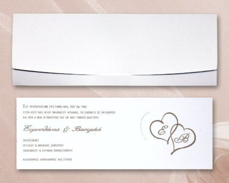White of Berlin IW140 invitation Einladung wedding Hochzeit πρόσκληση γάμο