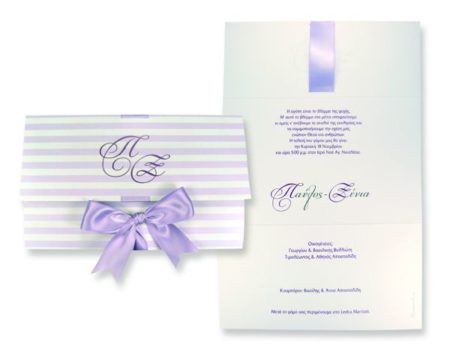 White of Berlin IW141 invitation Einladung wedding Hochzeit πρόσκληση γάμο
