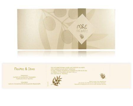White of Berlin IW142 invitation Einladung wedding Hochzeit πρόσκληση γάμο
