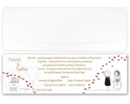White of Berlin IW143 invitation Einladung wedding Hochzeit πρόσκληση γάμο