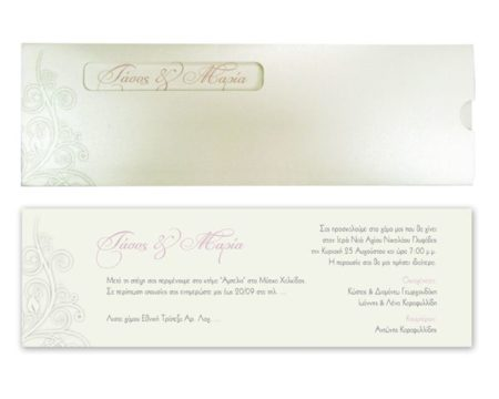 White of Berlin IW144 invitation Einladung wedding Hochzeit πρόσκληση γάμο
