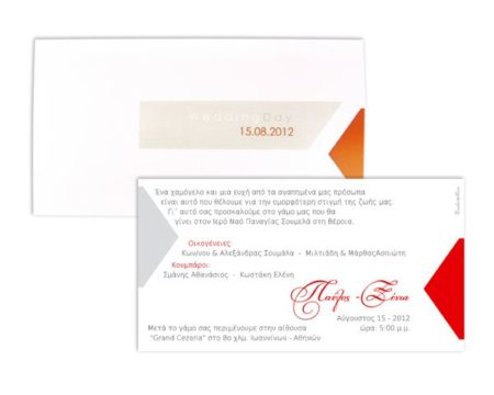 White of Berlin IW145 invitation Einladung wedding Hochzeit πρόσκληση γάμο