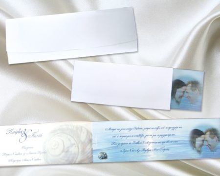 White of Berlin IW146 invitation Einladung wedding Hochzeit πρόσκληση γάμο