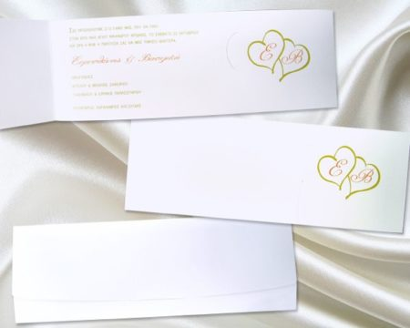 White of Berlin IW149 invitation Einladung wedding Hochzeit πρόσκληση γάμο