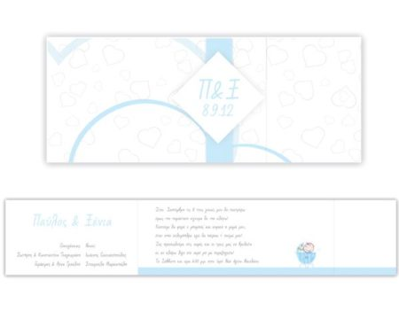 White of Berlin IW150 invitation Einladung wedding Hochzeit πρόσκληση γάμο