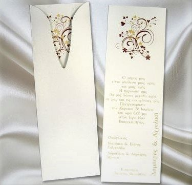 White of Berlin IW154 invitation Einladung wedding Hochzeit πρόσκληση γάμο