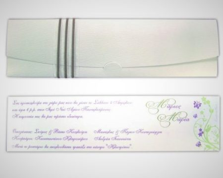 White of Berlin IW155 invitation Einladung wedding Hochzeit πρόσκληση γάμο