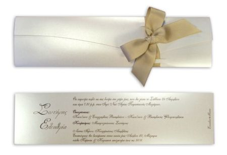 White of Berlin IW157 invitation Einladung wedding Hochzeit πρόσκληση γάμο