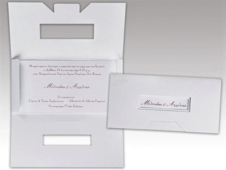 White of Berlin IW159 invitation Einladung wedding Hochzeit πρόσκληση γάμο