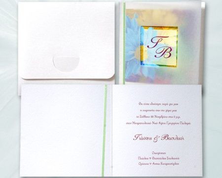 White of Berlin IW165 invitation Einladung wedding Hochzeit πρόσκληση γάμο